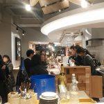 学大ますもと/Gakudai MASUMOTO Saké & Apéroは角打ち/スタンディングバーのある、ワインと日本酒がメインの酒屋です。