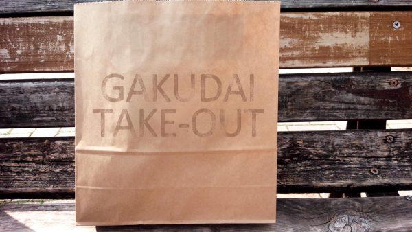 take-outのメイン画像
