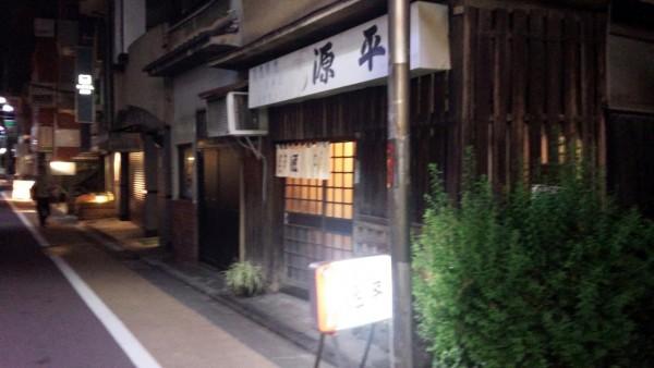 genpeiの画像