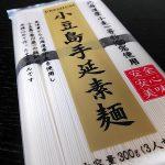 PREMIUM 小豆島手延素麺は他にない独得なコシで、そうめんの新たな地平を見せてくれます