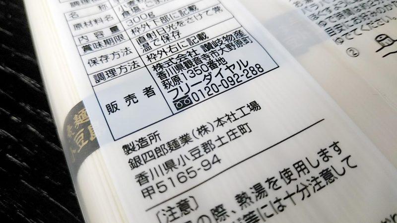 ginshiro-premiumの画像