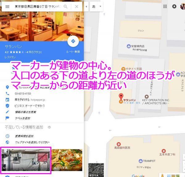 google-mapの画像