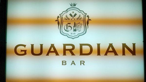 guardianの画像