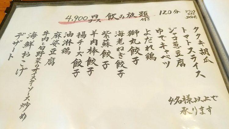 shishimaruの画像