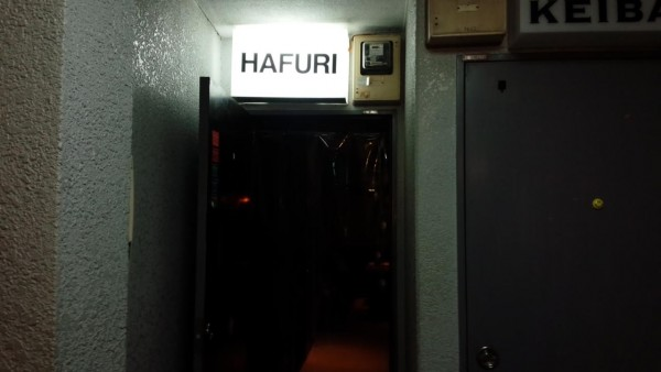 hafuriの画像