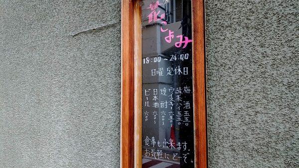 hanakoyomiの画像