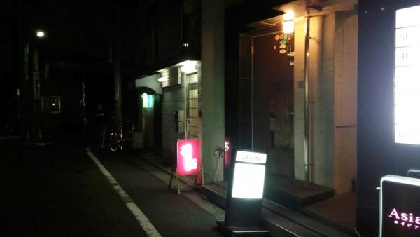 hanamichiの画像