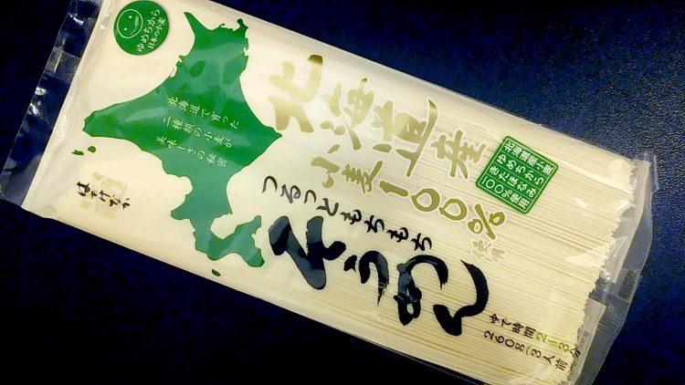 hatakenaka-hokkaidoの画像