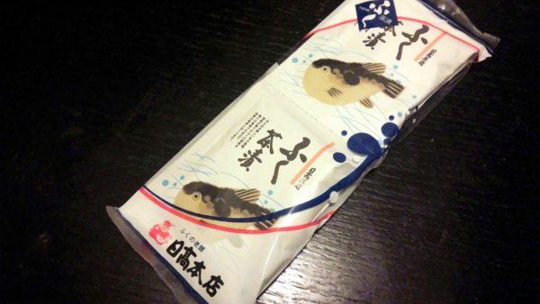 hidakashokuhin-fuguの画像