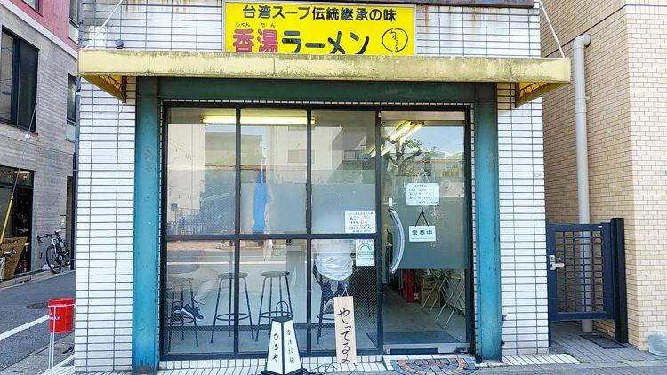 hiroyaの画像