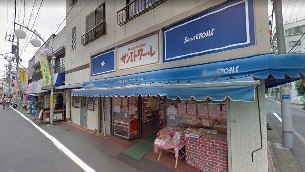horokudoの画像