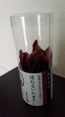hamaurasuisan-hotaruikaの画像