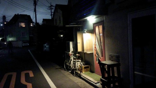 bar-huddleの画像
