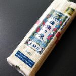 揖保乃糸(兵庫県手延素麺協同組合)は恐るべき素麺。その商品ジャンルで最強にうまいものがどこでも売られているというのは驚愕すべきことです