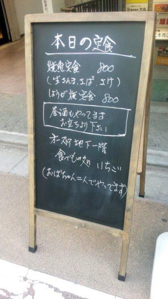 ichigoの画像