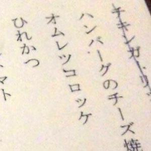 ichouの画像
