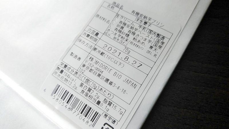 imokaの画像