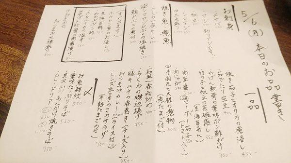 irikoyaの画像