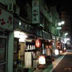 ある晩に「大衆酒場 伊勢元」(三軒茶屋)で供された肴の話~コの字カウンターと一見の流儀