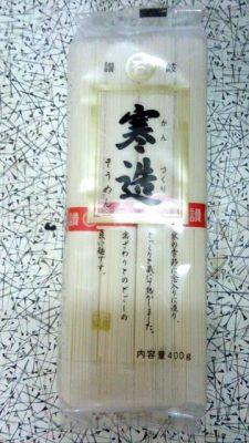 ishimaru-kandukuri-somenの画像