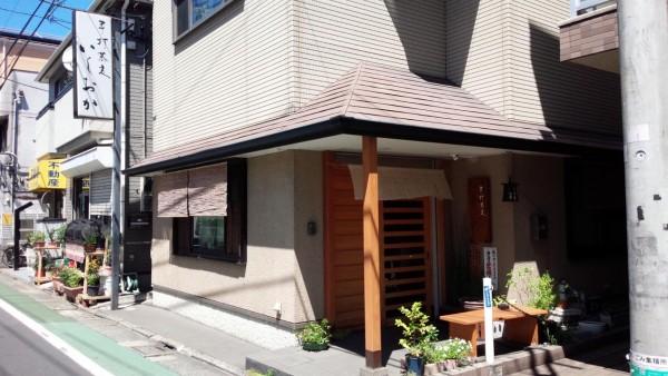 ishioka-sobaの画像
