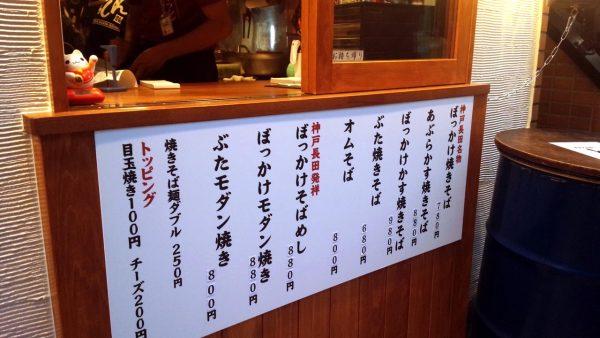 nagataisshinの画像