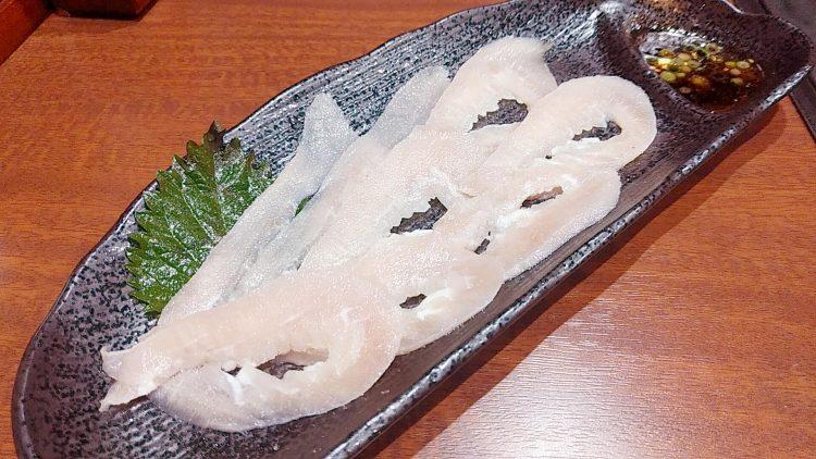 itamiの画像