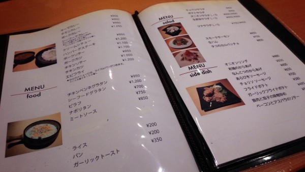 ito-kitchenの画像