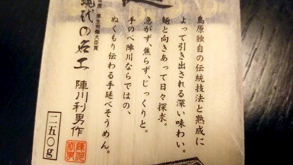 jinkawaの画像