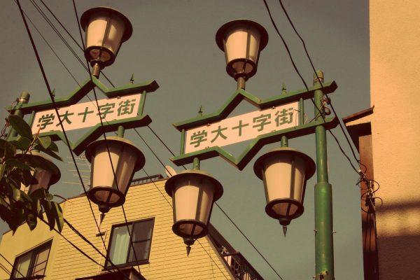 jujigaiの画像