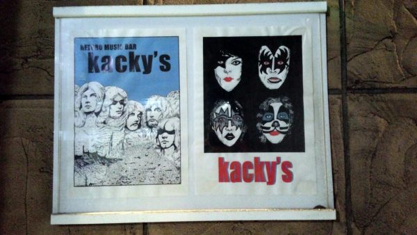 kackysの画像