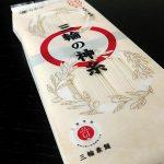 三輪の神糸(マル勝高田商店)は神的な味・歯切れ。力強さを感じさせるそうめんです。