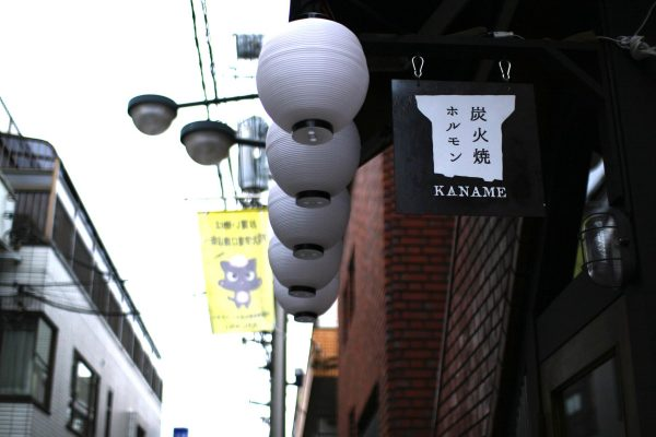 kanameの画像