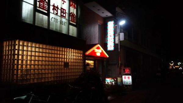 kano-yakinikuの画像