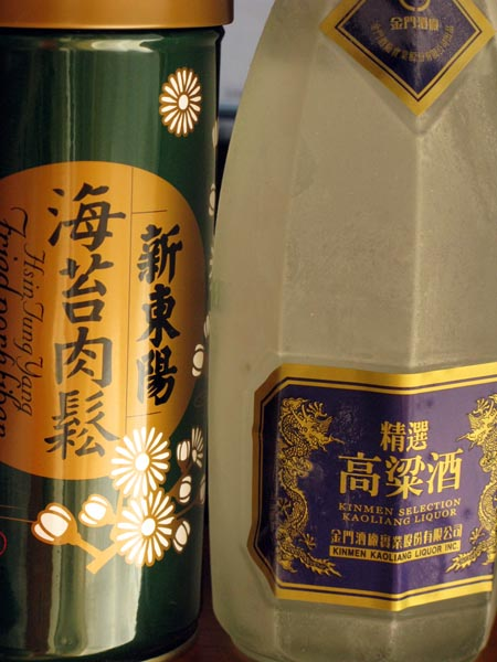 kao-liang-liquorの画像