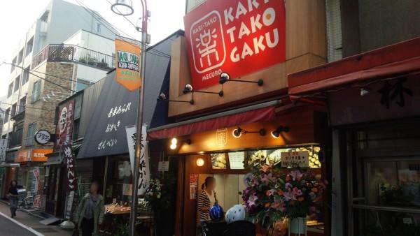 karitako-gakuの画像