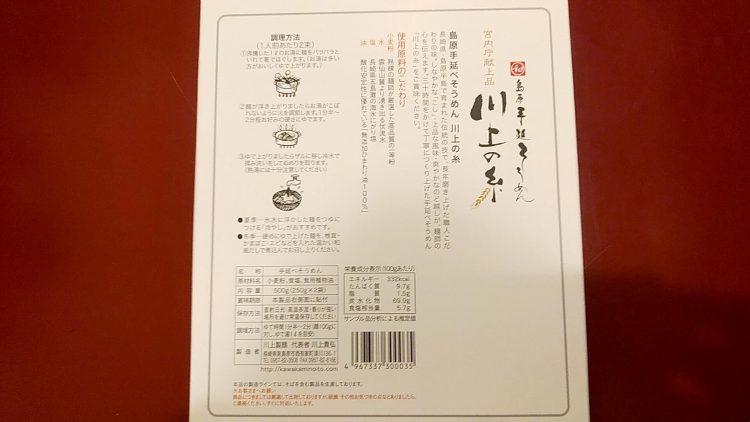 kawakaminoitoの画像