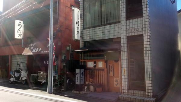 kawasaki-tenpuraの画像