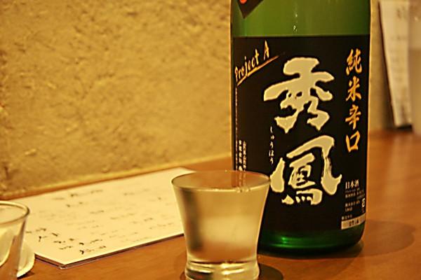 nihonshu-keiの画像