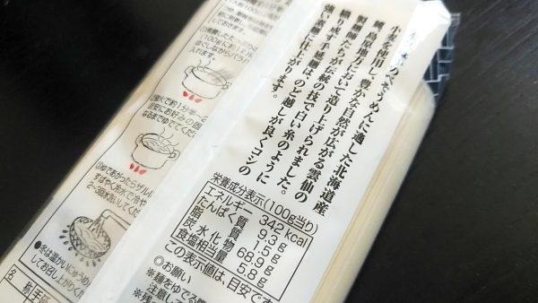 kente-shimabaraの画像