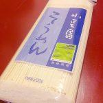 吉太郎(きちたろう)の小豆島そうめんは機械麺の割に風味が豊かで、むっちりとした弾力があります。