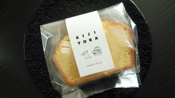 kijitoraのメイン画像