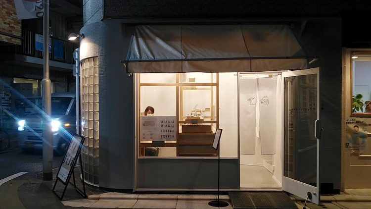 kijitoraの画像