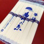 菊川の糸(山崎製麺)はプツプツッとしたコシが心地よく、細いのに力強さを感じさせます。とても満足度の高い素麺でした~下関市菊川地区の素麺の歴史