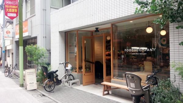 kinosuke-hosokuchi-somenの画像