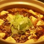 柿の木坂の「小林とうふ店」で買った豆腐と自家製ラー油で激辛麻婆豆腐を作ってみた