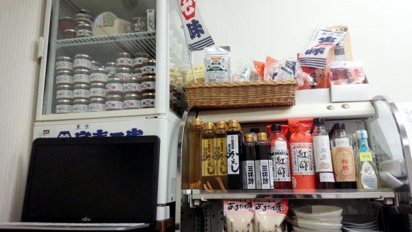 koduchi-udonの画像
