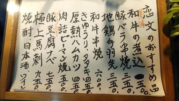 koibumiの画像