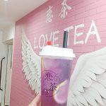 恋茶 LOVE TEA 学芸大学駅店はスムージーやフルーツティーもある不思議なタピオカ専門店