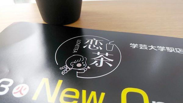 koichaの画像